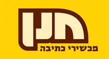 hannan-logo
